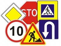О реализованных мерах по повышению безопасности дорожного движения в 2011...