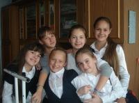 Ксюша Дёмина, 26 июля , Барнаул, id145769612