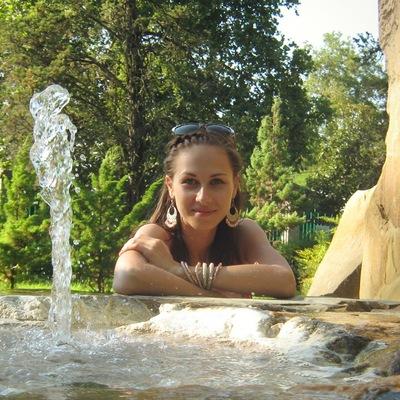 Ирина Архарова, 3 ноября 1991, Волгоград, id24459393