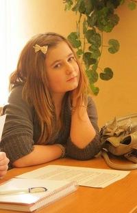 Мария Зазнаева, 26 мая , Ульяновск, id174009355