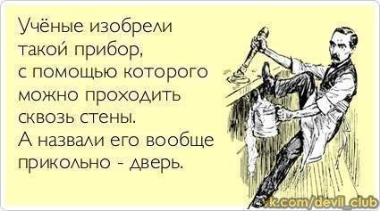 http://cs307406.vk.me/v307406722/9398/J4nqPavV-YI.jpg