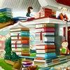 Модельная библиотека №6