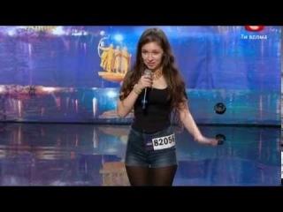 Девушка жжет. Украина ищет таланты:DD