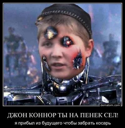Опасный Поцек, 12 июля 1991, Москва, id203874347