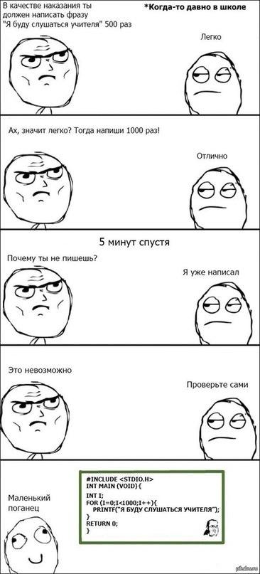 http://cs307407.vk.me/v307407697/9e9b/ruTt9ajBYl4.jpg