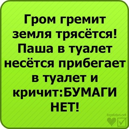 http://cs307407.userapi.com/v307407810/1234/BIu5xz3nwPA.jpg