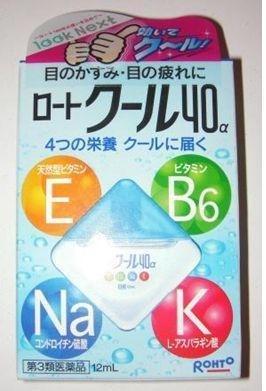 Японские капли для глаз - Интернет-магазин японской
