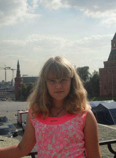 Диана Андриянова, 25 августа , Няндома, id115471401