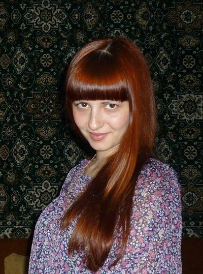 Ирина Глушко, 15 августа 1988, Россошь, id81897810