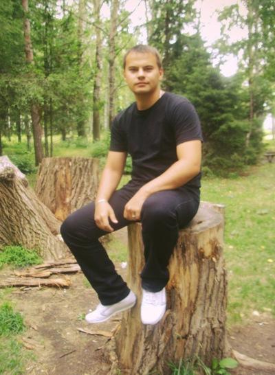Илья Максимов, 14 января , Новосибирск, id84240875