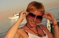 Елена Парусова, 25 августа , Брянск, id17047259