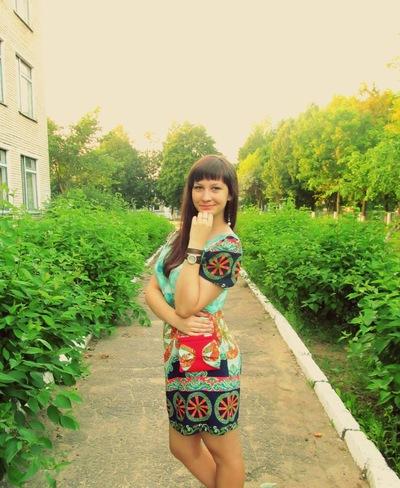 Марина Романюк, 12 марта , Минск, id136538394