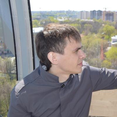 Руслан Щербаков, 3 февраля 1987, Пермь, id24060914