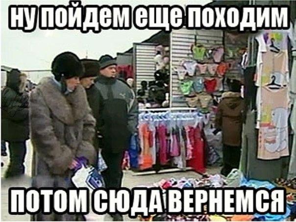 Поход с мамой на рынок у кого было ?