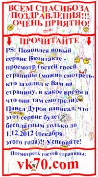 Lucifer Kamilovich, 9 октября 1990, Барановичи, id53894043