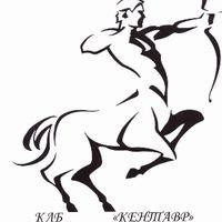 """Логотип Клуб Любителей Бега """"Кентавр"""""""