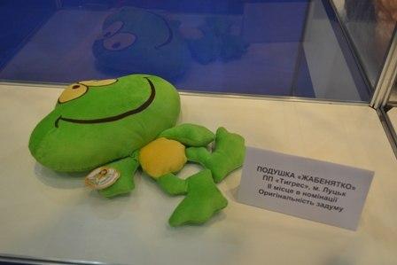подушка лягушонок