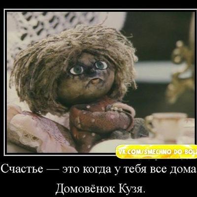 Дмитрий Морозкин, 23 января 1987, Харьков, id62941979