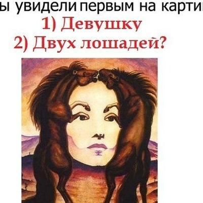 Палина Семёнава, 8 декабря , Витебск, id219343623