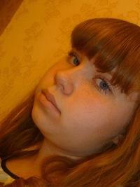 Анна Коршикова, 7 июня 1999, Старый Оскол, id141410094