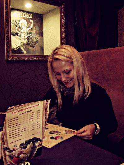 Екатерина Катина, 23 ноября 1989, Новосибирск, id58764316