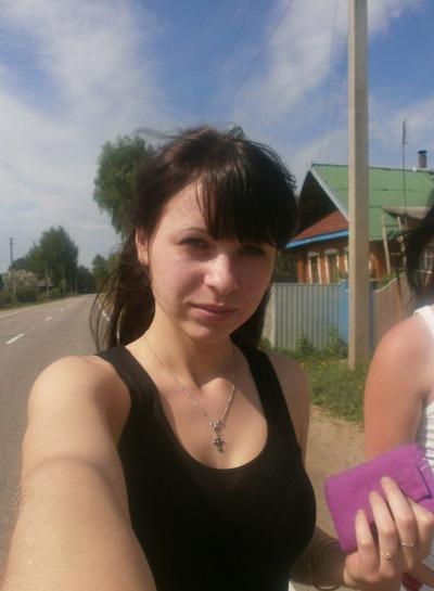 Анастасия Кузнецова, 1 августа , Липецк, id149639728