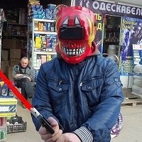 Дима Ширяев, 29 августа 1980, Харьков, id29628772