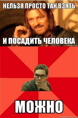 http://cs307413.vk.me/v307413683/6818/ms-xU8F0GpY.jpg