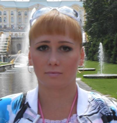 Юля Кудинова, 11 июля 1990, Нижний Тагил, id205308680