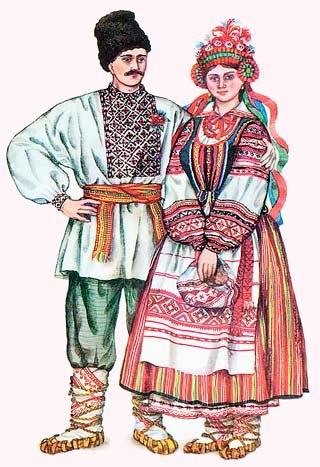 История украинского костюма - Українське народне вбрання