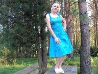 Юлия Завьялова, 5 декабря 1985, Тевриз, id184252352