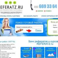 Купля продажа контрольных дипломных курсовых ВКонтакте Купля продажа контрольных дипломных курсовых