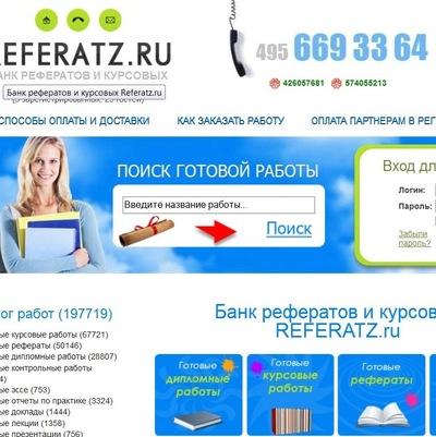 Купля продажа контрольных дипломных курсовых ВКонтакте