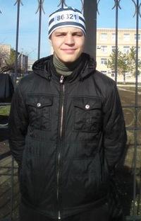 Александр Самокин, 17 февраля 1991, Тихорецк, id49689080