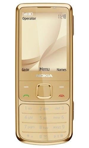 китайский iphone донецк