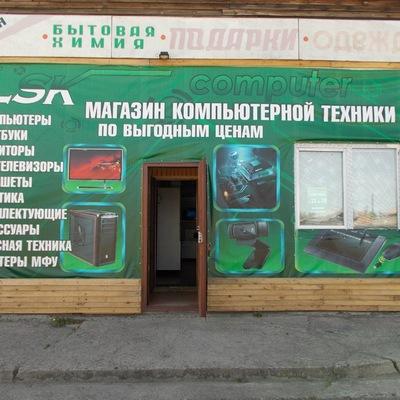 Иван Выходцев, 13 октября 1980, Лесосибирск, id203003648