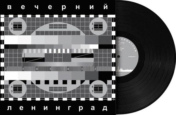 Музыкальное издательство МИРУМИР