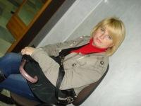 Елена Исайкина, 12 мая 1987, Краснотурьинск, id173114628