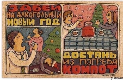 Празднование Нового года AQqUZEkILPs