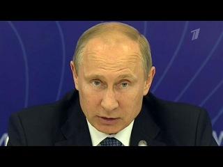 Социально-экономическое развитие Приморского края обсудили на совещании с участием Президента - Первый канал