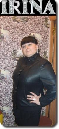 Ирина Тельминова, 13 июля 1989, Курган, id187414200