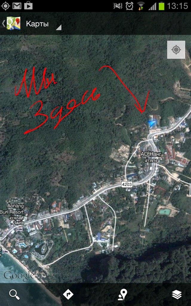 Скриншот с гугла места в АоНанге, где мы живем