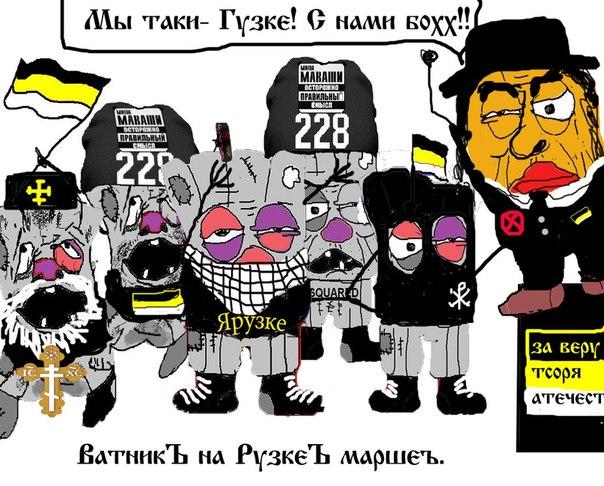 Террористы захватили мормонскую церковь в Донецке для размещения боевиков, - СНБО - Цензор.НЕТ 2550