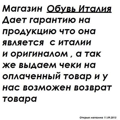 Али Абдулаев, 12 февраля , Махачкала, id221801675