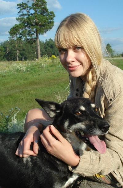 Екатерина Заварзина, 7 декабря 1991, Барнаул, id53277812