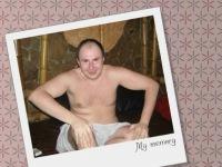 Максим Островерх, 4 июня 1984, Харьков, id39581776