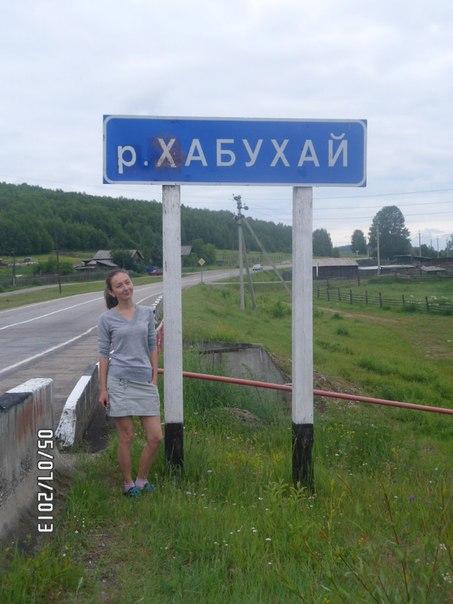 фото из альбома Женьки Баясановой №13