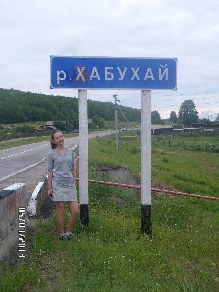 Женька Баясанова, Иркутск - фото №7