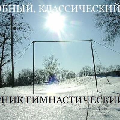 Роман Краснов, 2 июля , Москва, id151512537