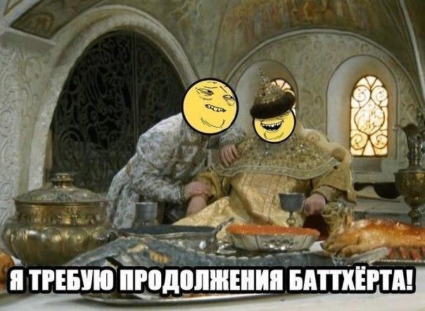 Сумский модератор - Страница 2 T5CObsMzI0M